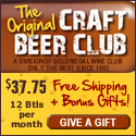 CraftBeerClub-Gift-125x125