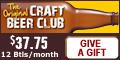 CraftBeerClub.com-Beer Club Gifts-120x60 banner