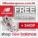 NB Web Express Hong Kong