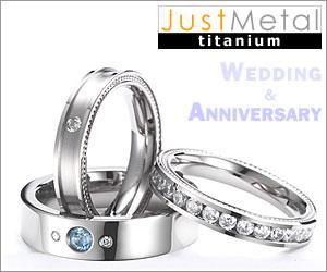 Titanium Wedding & Anniversary Rings