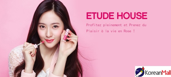 ONLY AT KOREANMALL, BUY ANY ETUDE HOUSE PRODUCT FOR $70 AND WE SHIP IT DIRECTLY TO YOUR HOUSE!!