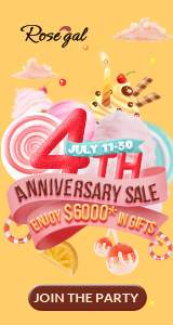 Anniversary Sale Game: Enjoy $6000 Gifts