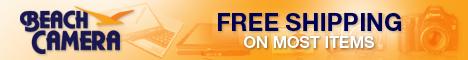 BeachCamera Free Shipping