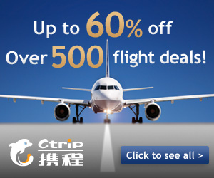 Find cheap flights to Urumqi