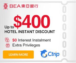 Ctrip HK × BEA $400 Discount