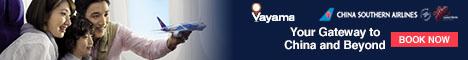 Vayama - China Southern Airlines