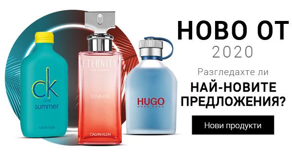 парфюми промоции