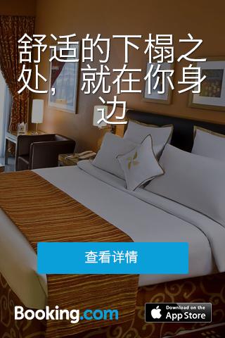 Booking.com China