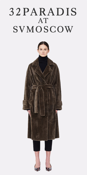 32 Paradis fur coats at SVMOSCOW