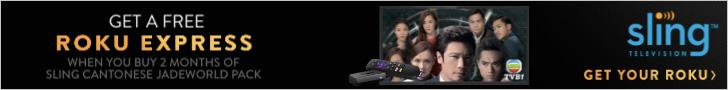 watch-cantonese-tv-online
