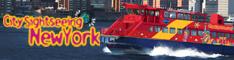 New York City Sightseeing Cruises