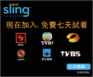 Stream Chinese TV With Sling TV