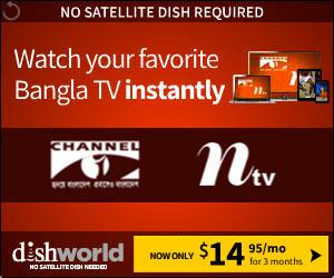 Watch Bangla TV Instantly