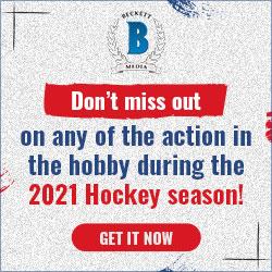 Hockey -Start of season Promotion 250*250