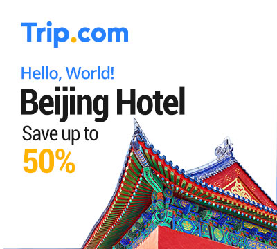 Beijing Hotel 50% OFF(ENG)