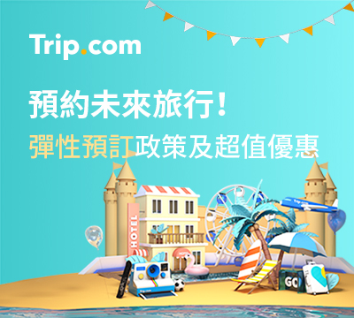 Get flexible booking guarantee! With free cancellation for hotel orders / free change for all flight