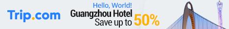 Guangzhou Hotel 50% OFF(ENG)