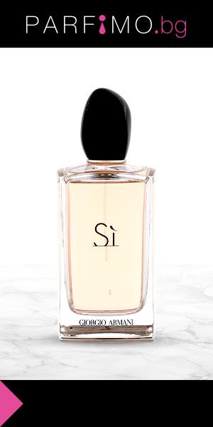 Сайт за оригинални парфюми цени