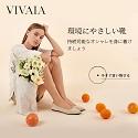 VIVAIA - 環境にやさしい靴