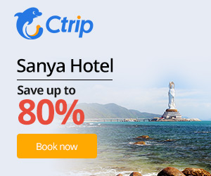 save up to 80% on Sanya hotel
