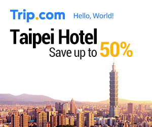 Taipei Hotel 50% OFF(ENG)