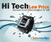 Visit Chinavasion for Low Priced Electronics