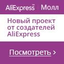 alixpress shopping