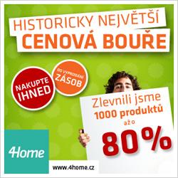 Super letní výprodeje z katalogu 4Home.cz na Vás čekají již teď.