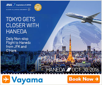 Vayama - All Nippon Airways: Fly with All Nippon Airways