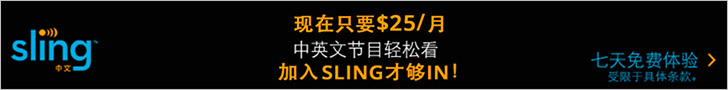 stream-chinese-tv