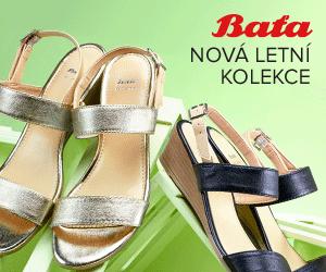 Bata.cz - Nová kolekce sandálů Baťa pro rok 2015
