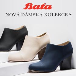 Bata.cz - Nová dámská kolekce obuvi Baťa pro rok 2015