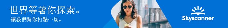【2021 陽明山住宿推薦】12 間北投、陽明山被山景環繞的溫泉飯店、親子飯店! - threeonelee.com