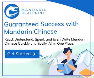 Learn Mandarin Online now