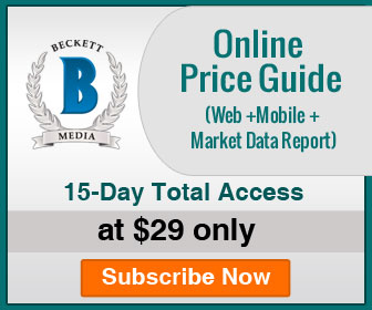 Image for 15 Days Total Access (Web + Mobile App + Market Data Report) Online Price Guide Subscription_336x280