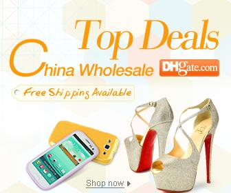 Dhgate Promo Code - Top Deals