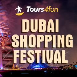 Dubai Shopping Festival: Tours Up to 15% off