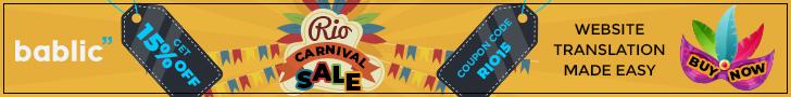 Rio Carnival Sale - Save 15%