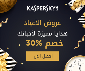Kaspersky Home Security, Kaspersky Small Office Security, Kaspersky Total Security, Kaspersky Safe Kids, Kaspersky Anti Virus, Kaspersky Internet Security 2019, Kaspersky Secure Connection